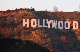 Фильмы и сериалы начнут снимать в Лос-Анджелесе на этой неделе
