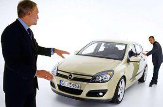 Как рассчитать амортизацию автомобиля онлайн