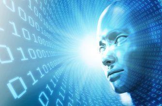 Искусственный интеллект создал язык непонятный для человека