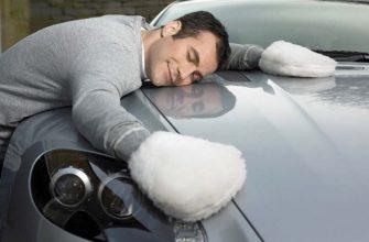 Как отполировать автомобиль своими руками