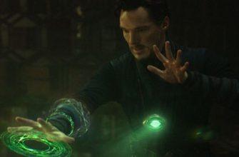 Объяснено, что такое Глаз Агамотто во вселенной Marvel