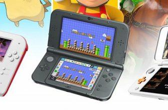 Онлайн на Nintendo 3DS продолжит работать, хотя консоли больше не делают