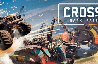В Crossout можно построить парк развлечений с обновлением 0.12.00