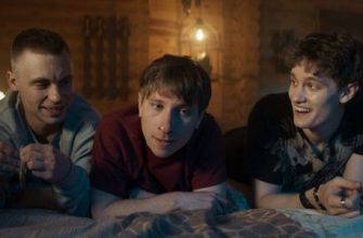Белорусский фильм «Спайс Бойз» покажут на Comic Con Russia 2020