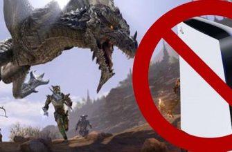 The Elder Scrolls 6 теперь не выйдет на PS5?