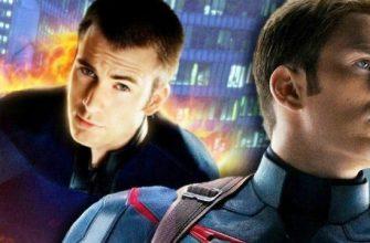 Крис Эванс хочет увидеть встречу Капитана Америка с Фантастической четверкой