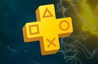 Игры PS Plus за октябрь 2020 утекли?