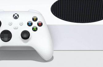 Цена на Xbox Series S уже снижена
