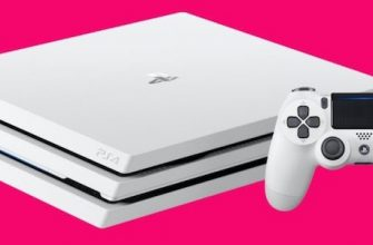 Sony будут поддерживать PS4 после выхода PS5 еще долго