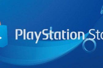 В российском PSN резко подорожали игры для PS4