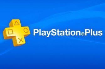 Какие бесплатные игры PS Plus могут быть в ноябре 2020