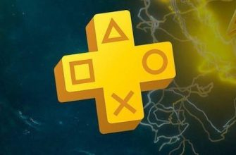 Игры PS Plus за ноябрь 2020 утекли?