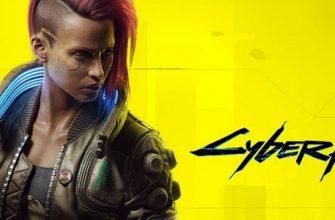 Cyberpunk 2077 не выйдет в ноябре. Игру снова перенесли