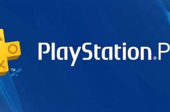 Игры PS Plus за ноябрь 2020 не раскроют сегодня