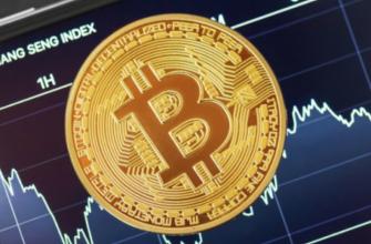 Как и где выгодно обменять биткоины?