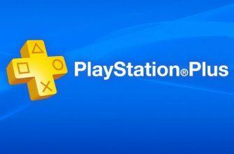 Реакция фанатов PS4 на игры PS Plus за декабрь 2020