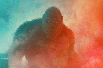 Первый постер фильма «Годзилла против Конга». Дата выхода трейлера