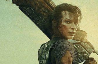 Дата выхода фильма «Охотник на монстров» на Blu-ray