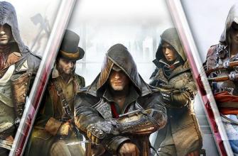 Слух: раскрыто место действия новой Assassin's Creed (2022)