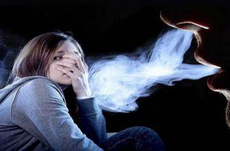 Нейтрализовываем активных курильщиков