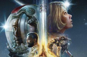 Starfield будет похожа на смесь TES: Skyrim и «Звездные войны»