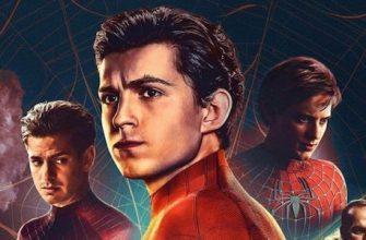 Когда выйдет трейлер «Человек-паук 3: Нет пути домой» - рассказал инсайдер