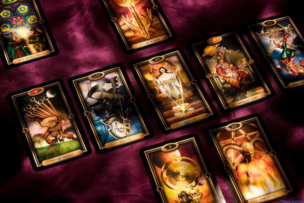 «Древняя магия. Пять вариантов увидеть будущее»