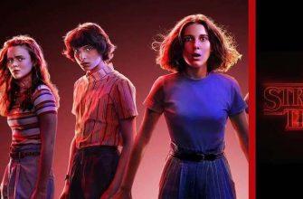 Дата выхода 4 сезона «Очень странные дела» будет объявлена скоро