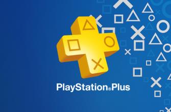 Какие бесплатные игры могут быть в PS Plus за октябрь 2021