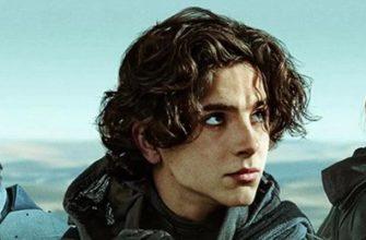 Когда выйдет фильм «Дюна 2»? Премьерная дата выхода