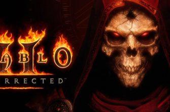 Diablo II: Resurrected вышла - появились оценки и отзывы