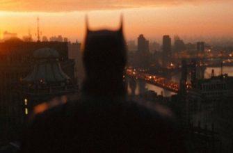 Второй трейлер фильма «Бэтмен» на русском языке