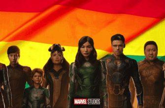 Marvel решили не вырезать ЛГБТ-сцены из фильма «Вечные»
