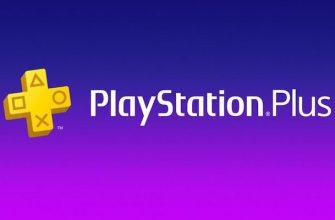 Возможные бесплатные игры PS Plus в ноябре 2021
